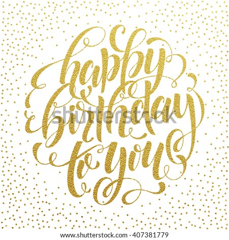 Happy birthday to you vector gold glitter lettering for greeting card. Vintage ornate calligraphy for invitation.