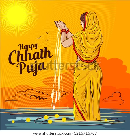 Happy chhath puja. traditional puja ceremony in india vector illustration