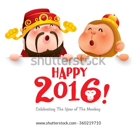 happy 2016  chinese god of
