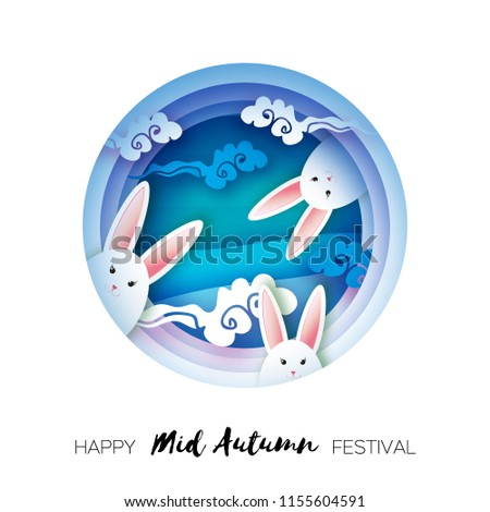 Happy Chinese Mid Autumn Festival in paper cut style. Moon rabbit. Moon gate. Chuseok. Chinese holiday.