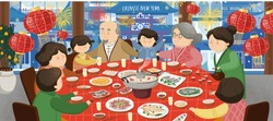 Happy Chinese New Year 2020. An Asian family (mother, father, grandmother, grandfather and children) sits at a table and celebrates a holiday. Vector illustration for background, card or banner.