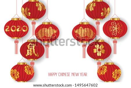 Happy Chinese New Year 2020 Background with Lanterns isolated on white background. Translation Mouse