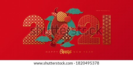 Happy Chinese New Year background.  2021 year of the bull paper art style. Ox silhouette with red and golden paper cut decoration. Black brush stroke calligraphic design elements.