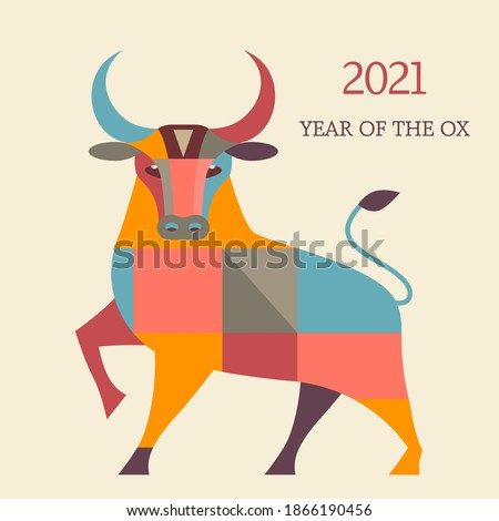 Happy Chinese New Year. bull zodiac sign symbol of 2021. Template for banner, poster, greeting card. abstract flat vector illustration with lettering