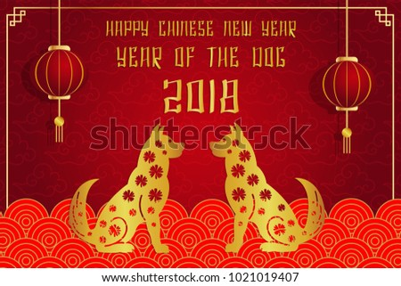 happy chinese new year 2018 card and gold dog on red background