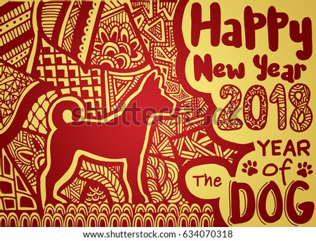 happy chinese new year card is chinese lantern and dog zodiac vector design