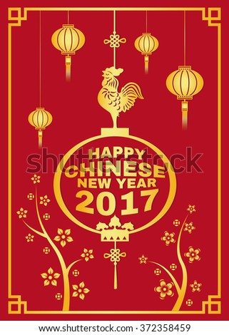 Happy chinese new year 2017 card is lanterns and chicken symbols and