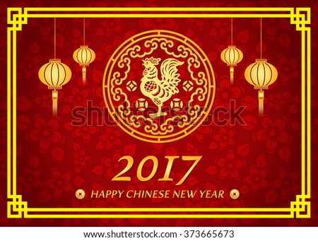 happy chinese new year 2017 card is lanterns gold chicken in circle 373665673