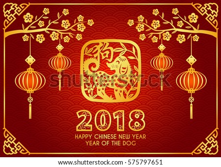 happy chinese new year 2018 card is lanterns hang on branches paper cut dog in - Happy Chinese New Year In Mandarin