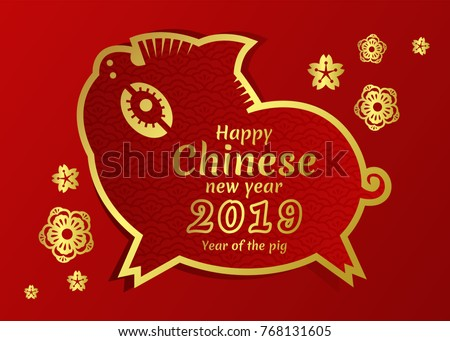 happy chinese new year 2019 card with gold border line pig zodiac and gold flower sign