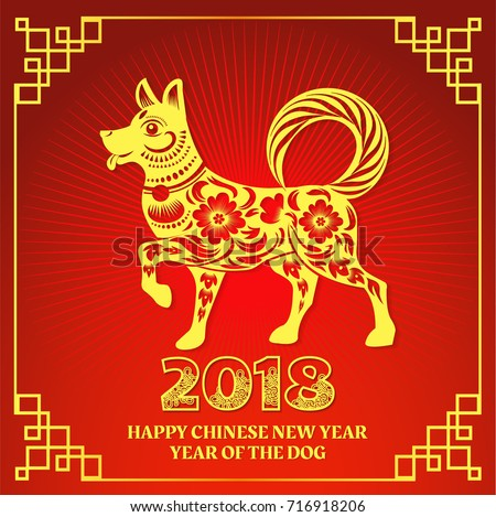 happy chinese new year 2018 card with gold dog symbol vector design
