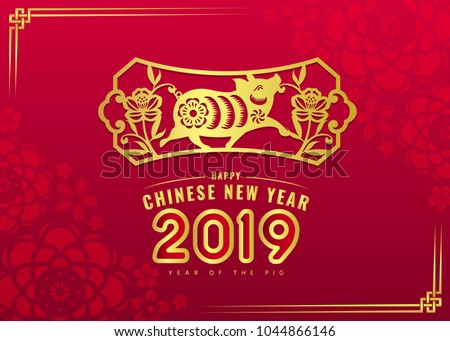 Chinese New Year 2018 Banner Illustration Vector Download Free