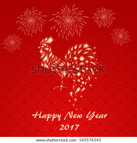 happy chinese new year card with gold rooster and fireworks english translate spring festival
