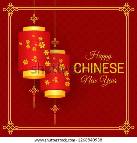 Happy Chinese new year card with realistic laterns