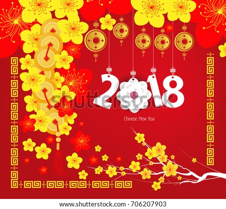 happy chinese new year 2018 card year of the dog ez canvas