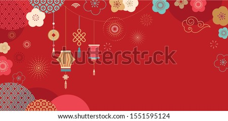 Happy Chinese new year design. Rat zodiac. Japanese, Korean, Vietnamese lunar new year. Vector illustration and banner concept