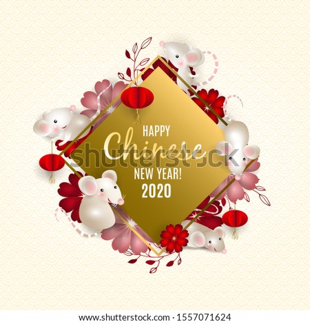Happy Chinese New Year 2020. Five rats on golden signboard. White mouses, red lanterns, red and pink flowers, light background. For greeting card, invitations, poster, banner. Vector illustration.