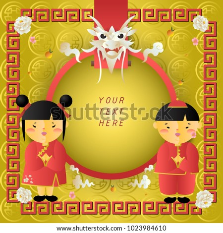 happy chinese new yearframe on golden backgroundcute cartoon elements vector illustration for