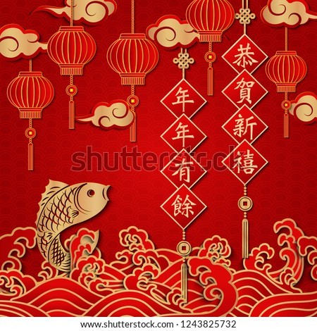 happy chinese new year gold