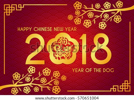 happy chinese new year gold 2018 text and dog zodiac and flower frame vector design - Happy Chinese New Year In Mandarin