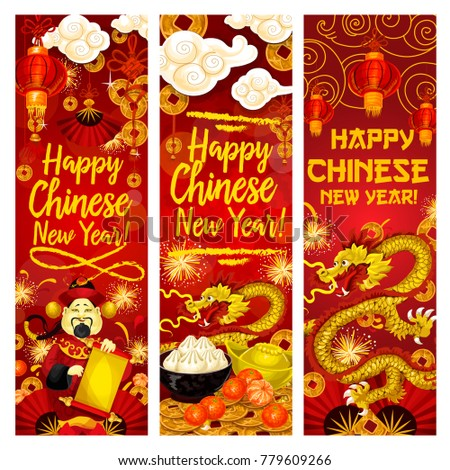 Happy Chinese New Year greeting banner set. Dragon, oriental lantern and fortune coin, gold ingot, god of wealth and folding fan, orange fruit and firework for Spring Festival celebration card design