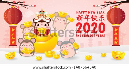 Happy Chinese new year 2020 greeting card. group of Little rat holding Chinese gold, year of the rat zodiac Cartoon isolated vector illustration, Translation: Greetings of the New Year.