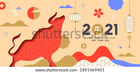 Happy Chinese New Year 2021 greeting card illustration. Modern 3d paper cut bull animal silhouette with minimalist asian culture decoration in pastel color and lantern. Calligraphy translation: Ox.