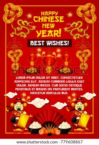 happy chinese new year greeting cards of for 2018 yellow dog lunar year holiday celebration in china vector design of chinese emperor hieroglyph wishes