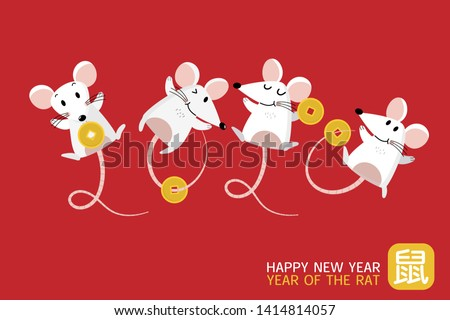 Happy Chinese new year greeting card. 2020 Rat zodiac. Cute mouse has long tail and gold money is jumping. Animal cartoon character set. Translate: Rat. -Vector