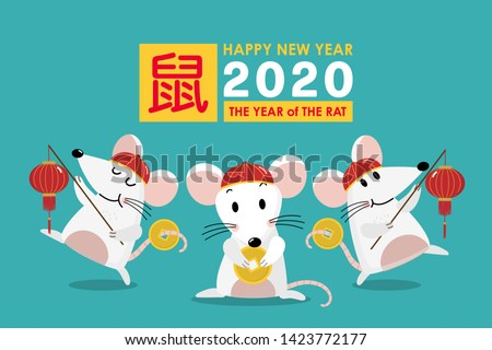 Happy Chinese new year greeting card. 2020 Rat zodiac. Cute mouse, lantern and gold money. Animal holidays cartoon character set. Translate: Rat. -Vector
