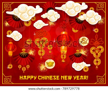 happy chinese new year greeting card traditonal design of golden decorations and symbols on red background