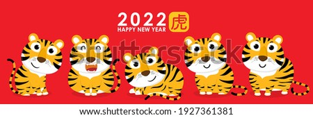 Happy Chinese new year greeting card 2022 with cute tiger. Animal holidays cartoon character. Translate: Tiger. -Vector