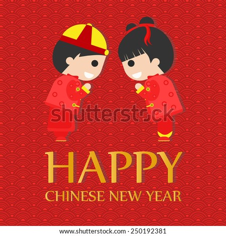 Happy Chinese New Year Greetings ,children,vector illustration #250192381