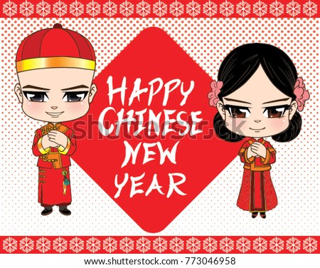 happy chinese new year greetings with cute couple in chinese costume