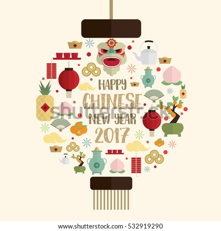 Happy chinese new year 2017 icons set form Chinese lantern vector