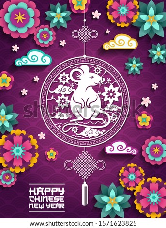 Happy Chinese New Year, 2020 mouse rat sign, clouds and flowers papercut pattern on purple background. CNY Chinese New Year greeting and ornaments in border frame