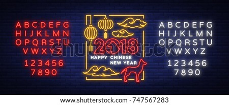 Happy Chinese New Year 2018. Neon sign, emblem, symbol. A glowing banner, a bright night sign in neon style. Editing text neon sign. Neon alphabet