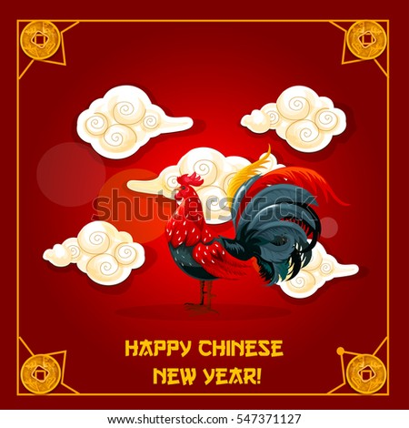 happy chinese new year of