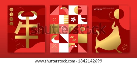 Happy Chinese New Year of the ox greeting card set. Luxury gold and red minimalist asian decoration with geometric animal shape. Calligraphy symbol translation: Cow, season's greetings.