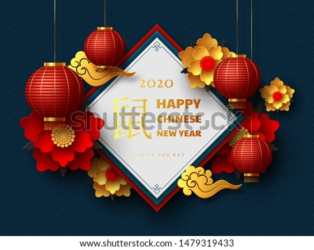 Happy Chinese New Year 2020. Papercut flowers, clouds and hanging lanterns. Dark traditional chinese background. Translation Year of the rat. Vector.