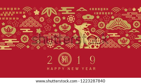 "Happy chinese new year.   Pig  - symbol 2019 New Year.  Chinese translation: ""Happy New Year"".  Template banner, poster, greeting cards.  Fan, boar, cloud, lantern, pig,  sakura.  Vector illustration. #1223287840"