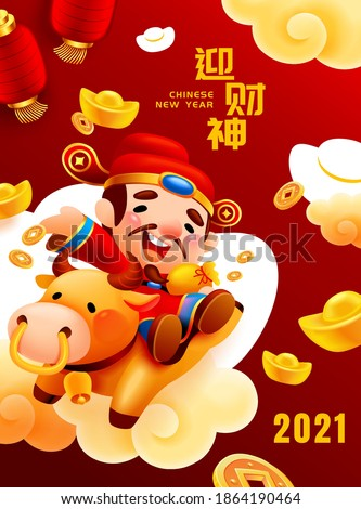 Happy Chinese new year poster with caishen riding on a cute cow and giving away money, Chinese text translation: Welcoming the god of wealth