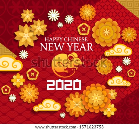 Happy Chinese New Year, 2020 rat mouse lunar zodiac sign and papercut ornaments on red background. CNY Chinese New Year clouds and chrysanthemum flowers pattern