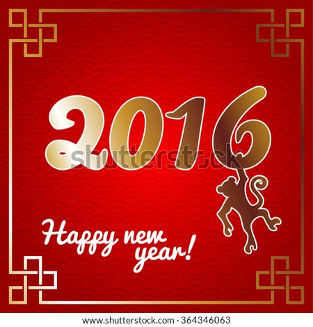 Happy Chinese new year 2016 red and gold card. Vector illustration #364346063