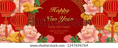 Happy Chinese new year retro relief art peony flower cloud lantern and round lattice frame. (Chinese Translation :  Happy new year)
