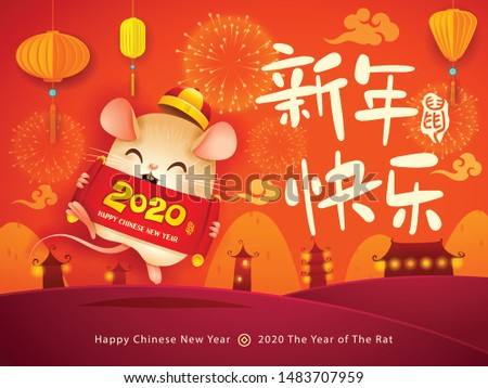 Happy Chinese New Year 2020. The year of the rat. Translation : (title) Happy New Year.