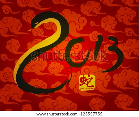 border vector happy new year free vector download 13494 free vector for commercial use format ai eps cdr svg vector illustration graphic art design