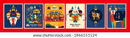 Happy Chinese New Year 2021 vector design. Symbol of 2021 Year the Bull. 2021 Happy New Year template. Vector illustration with colorful Bull in folk style. Calendar design, brochure, catalog, card.