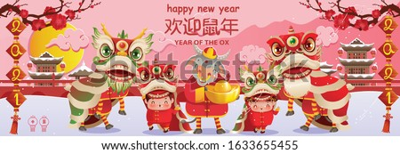 Happy chinese new year 2021 version. Zodiac of ox cartoon character traditional. New year 2021 cards. Dragon Head and Lion Dance greeting chinese style. Chinese translation: Happy new year 2021.