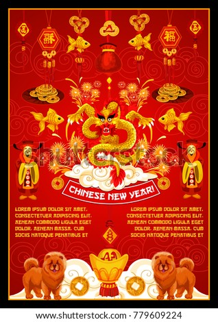 Lunar New Year banner of Chinese Spring Festival celebration ...
